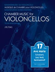 Chamber music for cellos vol.17 image