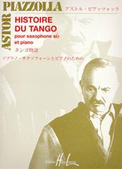 Histoire du Tango image